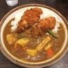 CoCo壱番屋 - 料理写真:手仕込ささみカツカレー