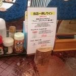 屋久島観光センター・屋久島ギャラリーレスト - テーブルアイテム
