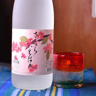 幅広い飲み方が楽しめる琉球泡盛