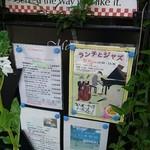 カフェ マザーズキッチン - ランチ   ライブ  えっご飯の1200円だけ?ミュージックチャージなしですか?      はい   (^O^)    ええっ  ♪ヽ(´▽`)/