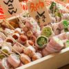博多串焼き・野菜巻き工房 ごりょんさん 渋谷店