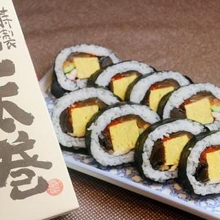 【出前・お持ち帰りOK】棒寿司、太巻きなど800円~