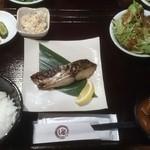 MISO18ヶ月 - ランチ☆サワラの味噌漬け焼き