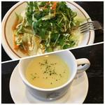 51470913 - サラダとコーンスープ