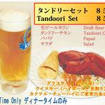 ヒマラヤン - ちょい飲みにおすすめです、タンドリーチキンとワンドリンク付きで850円。ディナータイム限定☆