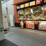草津パーキングエリア(下り線)スナックコーナー - メロンパン