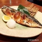 養老乃瀧 - 料理写真:2016  鯖焼き