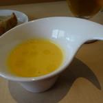 51478760 - 新潟県産オーガニックポーク のスープ