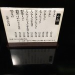 51479247 - メニュー表