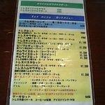 Toresuefubishi - tres F.B.C.●メニュー