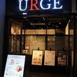 Urge -
