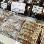 遠久邑 八幡堀店 -