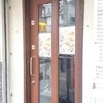 クロンボ - 入口