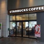 スターバックスコーヒー - 東京駅八重洲北口、サピアタワーの3階