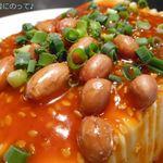51483478 - よだれ豆腐
