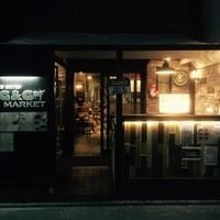 肉ビストロ G&G MARKET - 夜の雰囲気は抜群
