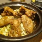 蒸し焼き ぶち - 三河鶏手羽の柚子こしょう焼き¥750-