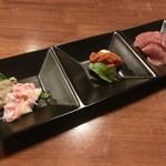 スシ アン ヨカイチ - 前菜