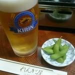 れんが屋 - 生ビール大(税込み650円)枝豆付き
