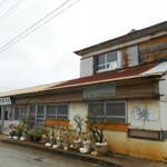 冨士食堂 - 行った日は雨でした・・・。