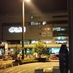 イタリアン バール ラ ファミーリア - 【H28.5.26】高崎駅を観ながらの一杯。。