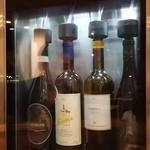 イタリアン バール ラ ファミーリア - 【H28.5.26】高崎初のワインサーバー♪