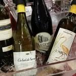 イタリアン バール ラ ファミーリア - 【H28.5.26】グラスワインで。。