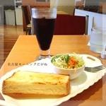 ケーブランチ - ✨Today's Breakfast ✨370yen