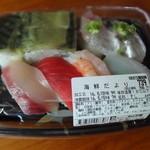 千代田鮨 - 「海鮮だより」799円