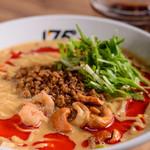 175°DENO〜担担麺〜 - 料理写真:
