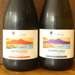 Trattoria Fonte - シェフの修業した地域のワイン350円~