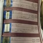 イタリアン バール ラ ファミーリア - 【H28.5.26】グラスでのサービスは、嬉しい限りヽ(^o^)丿