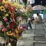 イタリアン バール ラ ファミーリア - 【H28.5.26】お外でも呑めますよ~~。