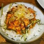 ピリ辛納豆ご飯