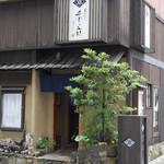 春夏秋冬 季の庭 - かわばたビル新館1階
