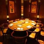 上野太昌園 - 6~10名様向きのテーブル席の個室