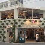 串天酒場 天琉 - 石垣島ビレッジ