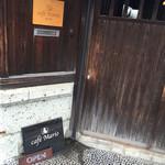 カフェ マリオ - 160527