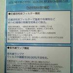 Nihonichitaiyaki - 説明文