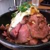おぜん屋 - 料理写真:昼限定  肉丼(ローストビーフ丼)