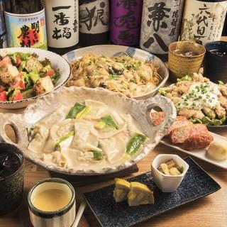 【2.5時間飲み放題付き】九州料理の宴会コース5000円~