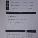 マーノカフェ - 5月27日本日のランチメニュー