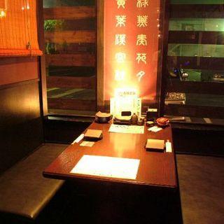 小樽食堂とは