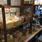 米花 - テイクアウト用のパン