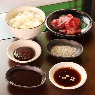 お肉に合う4種のタレ