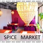 本格派エスニック料理×完全個室空間 スパイスマーケット -