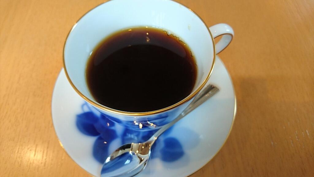 Coffee Winds