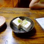 キッチンみほりん - 島豆腐奴