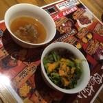 51513738 - サラダとスープ
