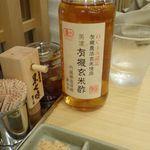 銀座 篝 大手町店 - 銀座篝大手町店(東京都)食彩品館.jp撮影